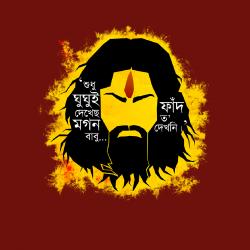 Ghughu unisex feluda red t-shirt