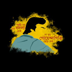 Bodla female feluda black T-shirt