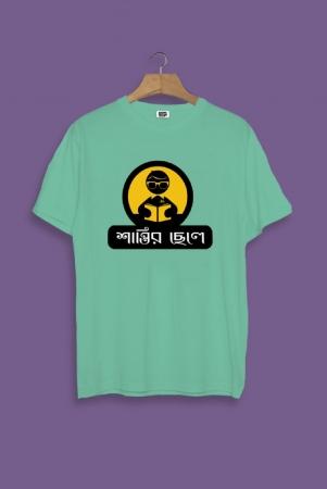 Santir Chele Captioned  Sky Blue T-shirt