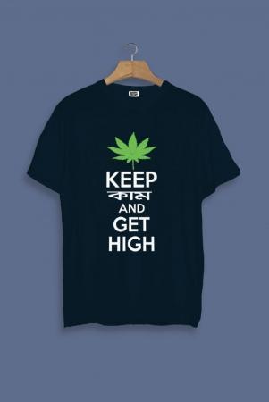 Keep Clam Get High Captioned Bengali Black unisex T-shirt