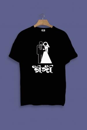 Om Ganga Black unisex Tshirt