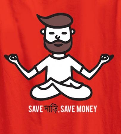 Save Dari Save Money Red unisex t-shirt