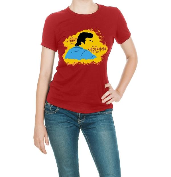 Bodla female feluda red T-shirt
