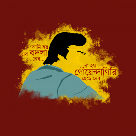 Bodla female feluda red T-shirt