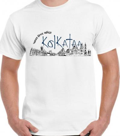 Bhitore Bahire Kolkata Bengali T-Shirt