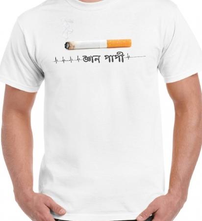 Gyan Papi T-Shirt