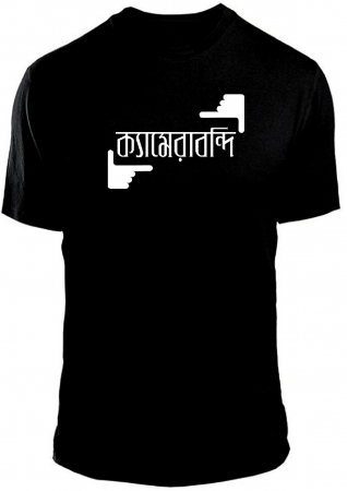 Camera Bondi black bengali t-shirt