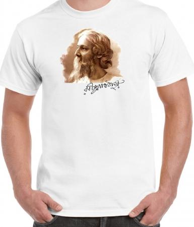 R N Tagore Fan T-shirt