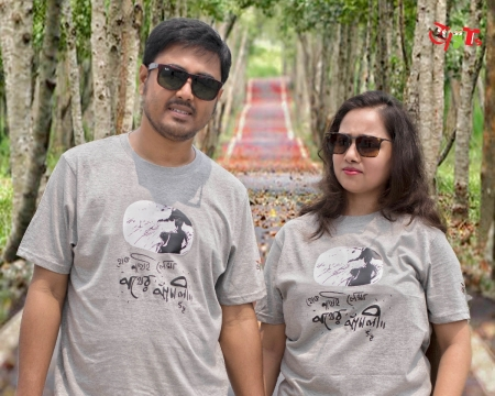 Pather Panchali Bengali T-shirt