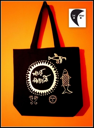 Pather Panchali Handpainted Side bag black