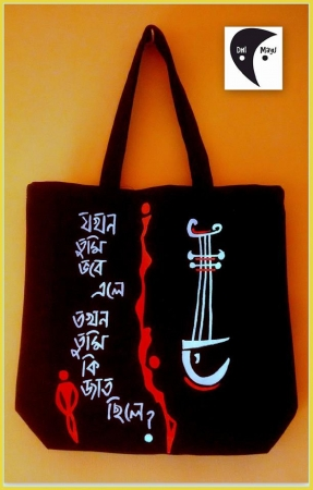 Lalongiti captioned Handpainted Side Bag Black