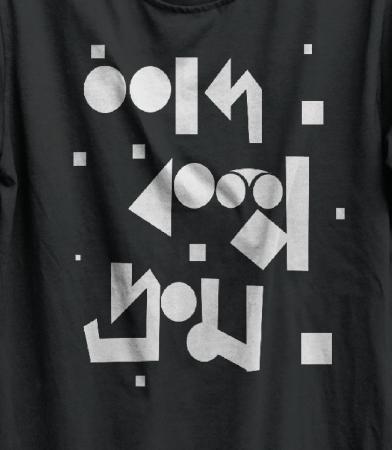 Shobdo Kolpo Droom bengali t-shirt