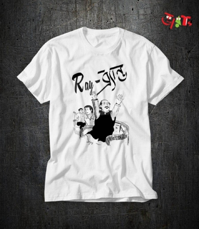 Ray Brand White satyajit ray themed bengali t-shirt