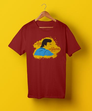 Bodla Joy Baba Felunath Unisex Feluda Red Tee shirt