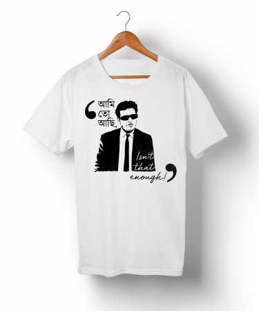 A tribute to Mahanayak Uttam Kumar exclusive tee shirt
