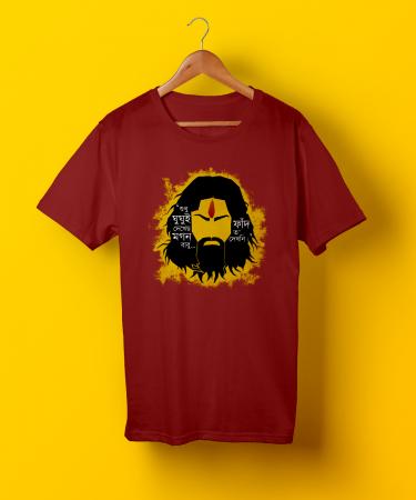 Ghughu Joy Baba Felunath Unisex Feluda Red Tee shirt