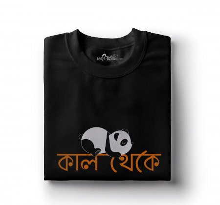Kal Theke bengali funny quote t-shirt