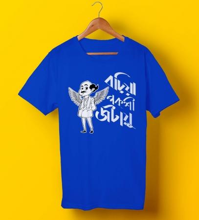 Jatayu Sonar Kella Unisex Round neck Feluda Royal Blue T-shirt