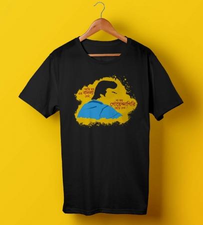 Bodla Joy Baba Felunath Unisex Feluda Black Tee shirt