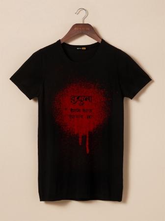 Ranjana ami r asbona bengali t-shirt