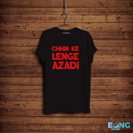 Chhin K Lenge Azadi t-shirt