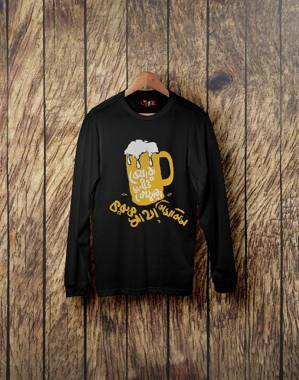 Beer bengali graphic t-shirt