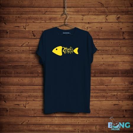 Bangali Bongmonk T-shirt