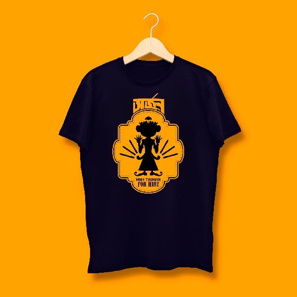 Arjun Ka Takht Joy Baba Felunath Navy Blue Unisex Bengali Tee Shirt