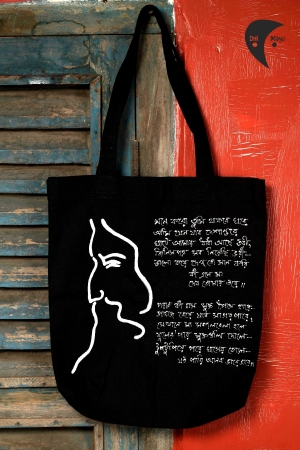 Rabindranath Poem Handpainted Side Bag