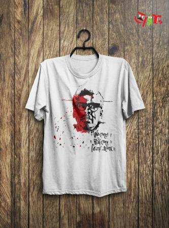 Tumi Gecho Spordha Geche bengali t-shirt