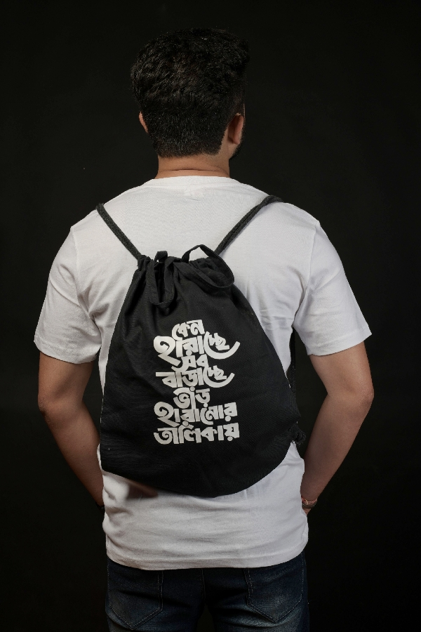 Keno Harachche Sob quoted unisex bag