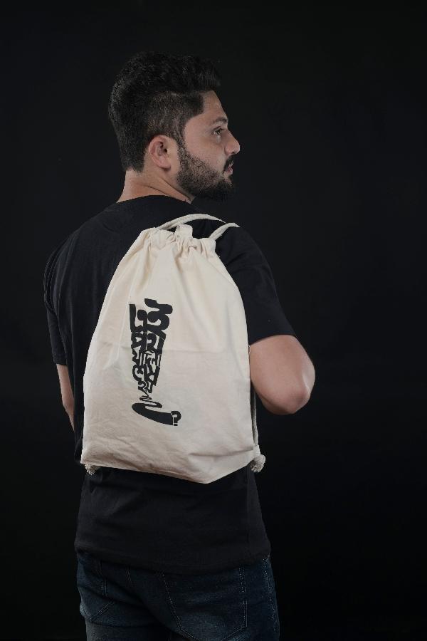 Ei Poth Jodi essential mini backpack