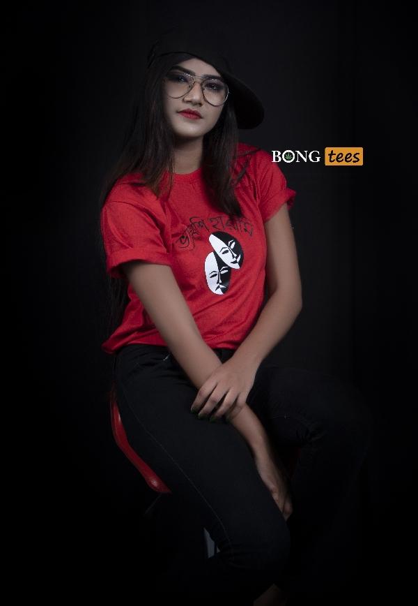 Vodrobeshi harami bengali captioned t-shirt