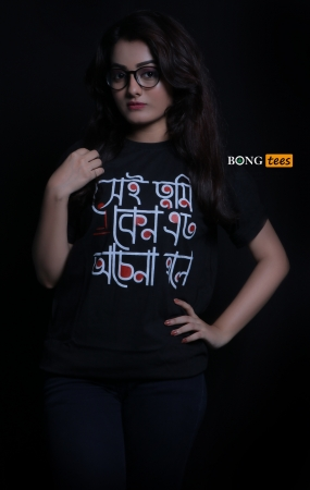Sei tumi keno eto ochena hole bangla band graphic t-shirt
