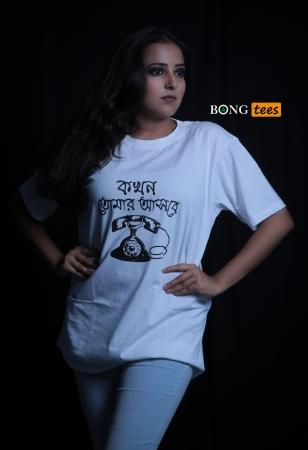 Kokhon tomar asbe teliphone bengali graphic t-shirt