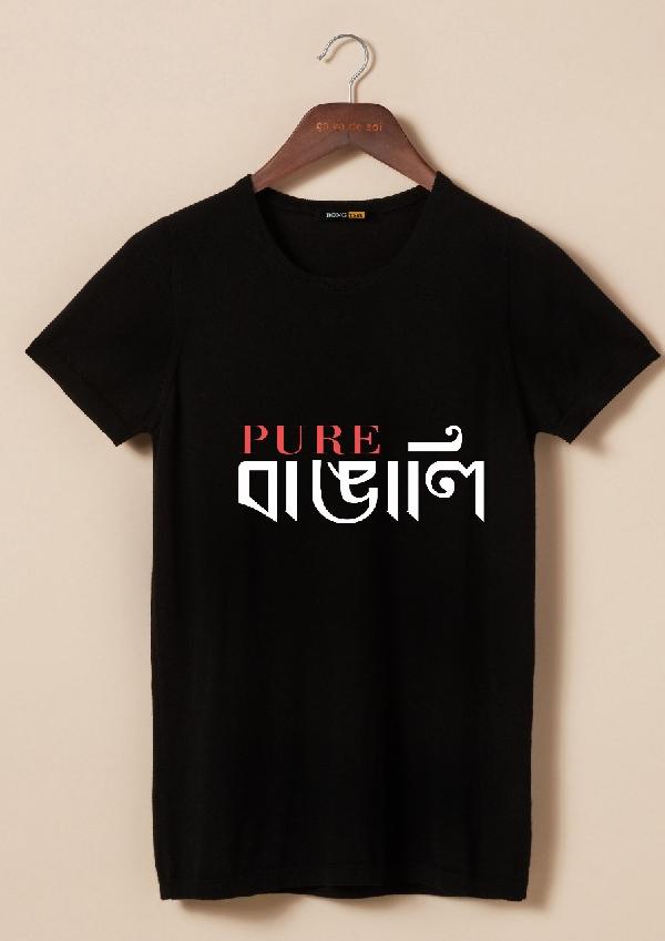 Pure Bangali