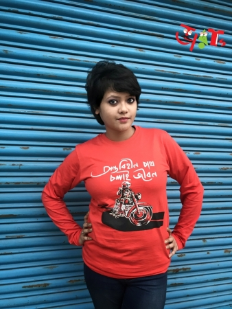 Antabihin Path Full Sleeve bengali quoted t-shirt