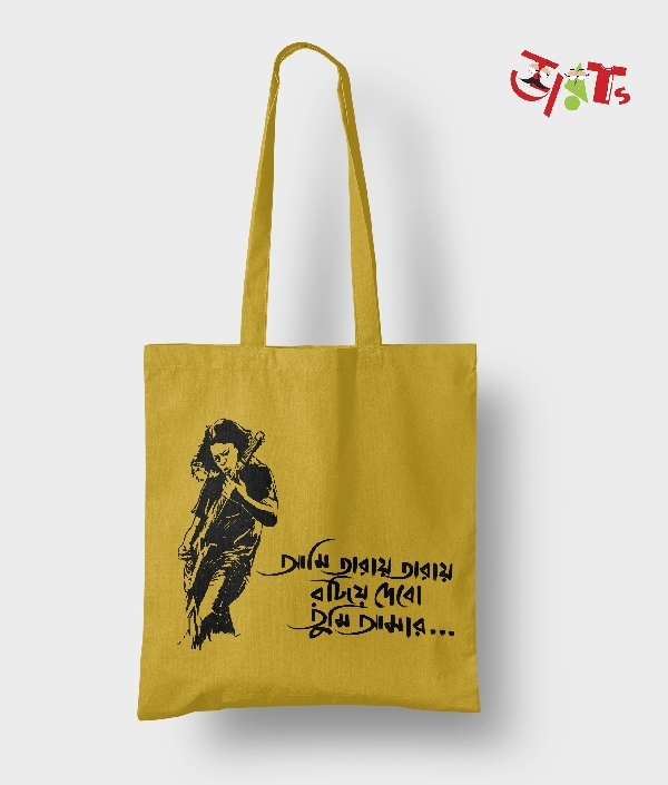 Ami Taray Taray Tote Bag