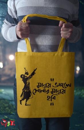 Manush Bhojle Sonar Manush Hobi Tote Bag