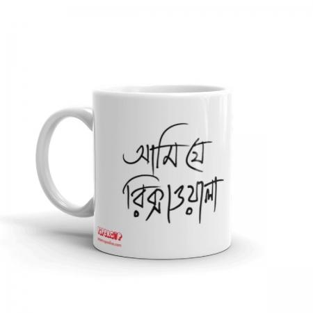 Rickshaw-wala Coffee Mug (Kolkata Series)
