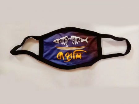 2 Layer Cotton Mask-Mache Vate Bangali(2pcs.)
