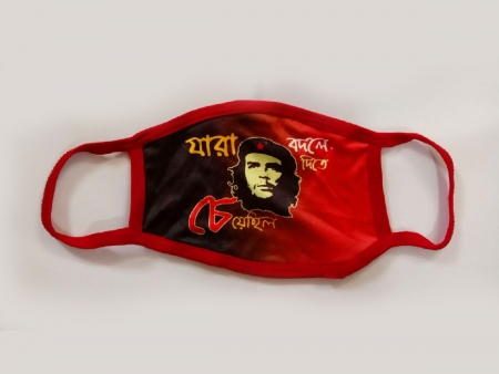2 Layer Cotton Mask- CHE (2pcs.)