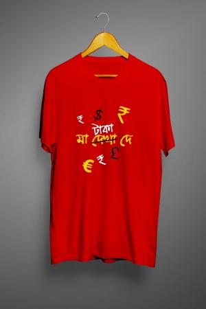 Maa Taka De - Bengali Graphic T Shirts