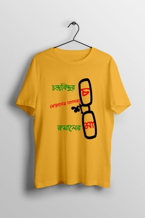Chandrabindu - Bengali Graphic T Shirts