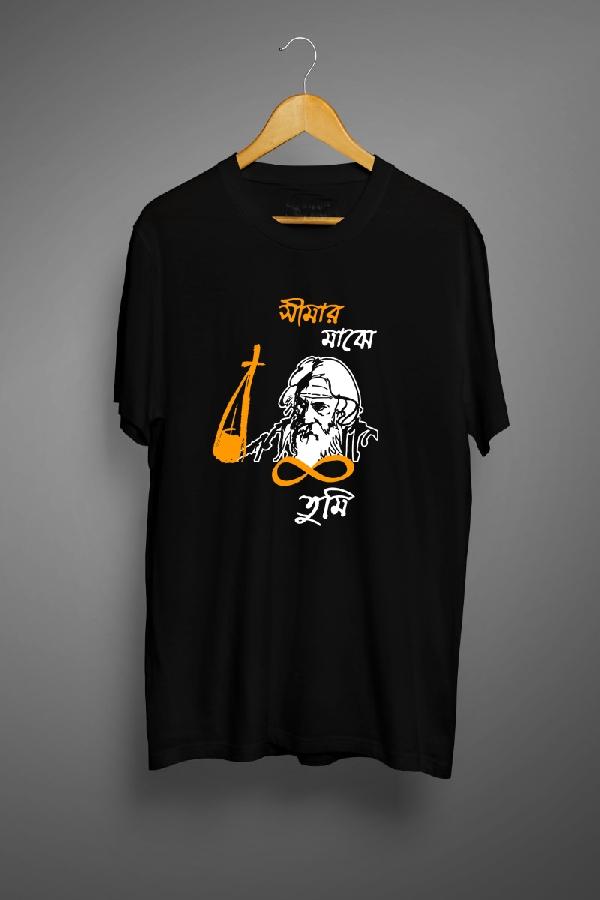Asim Tumi - Bengali Graphic T Shirts