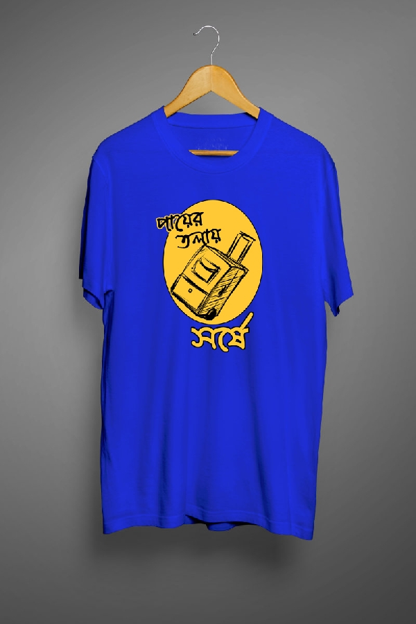 Payer Tolay Sorshe - Bengali Graphic T Shirts