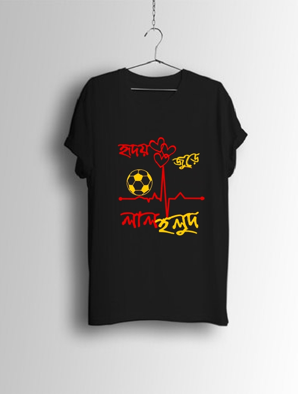 Lal Holud - Bengali Graphic T Shirts