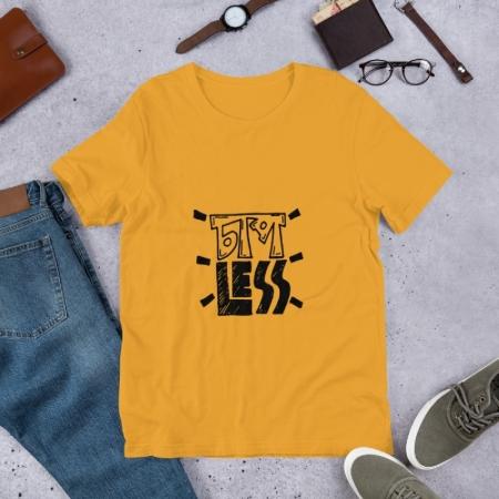 Chap Less Unisex Tshirt