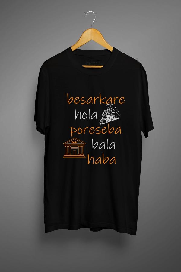 Graphic T Shirts- besarkare hola poreseba bala haba