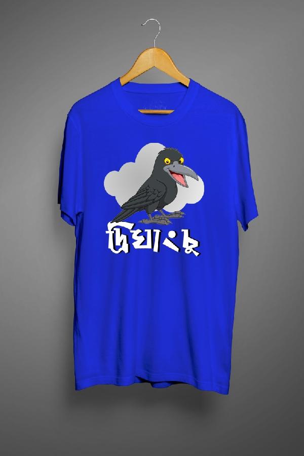 Drighangchu-Bengali Graphic T Shirts